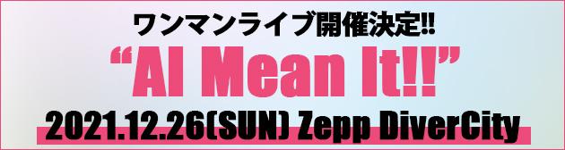"ONEMAN LIVE ""AI Mean It!!""開催決定"